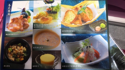 會館法式晚餐