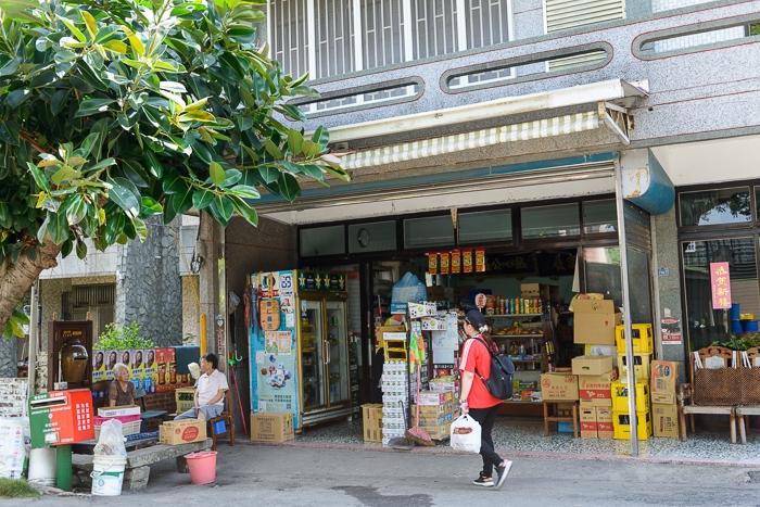 濟仁商店(紅棗觀光果園)